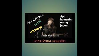 AIU RATNA Versi japan Utsurona kokoro