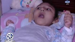 بالفيديو| سيدة تتهم طبيبة بالتسبب في إعاقة كاملة لطفلتها