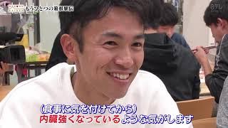 もうひとつの箱根駅伝 2020~第96回・運営管理車が語る監督との絆