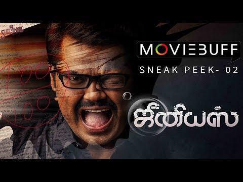 Genius - Moviebuff Sneak Peek 02 | Roshan | Yuvan Shankar Raja | Directed by Suseinthiran