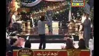 Hamayun Khan ( Gulle Ro ro raza )