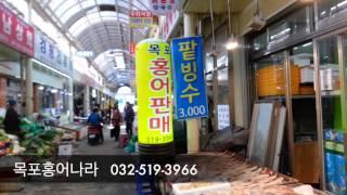 삭힌홍어파는곳 전국택배 홍어판매하는곳 목포홍어나라