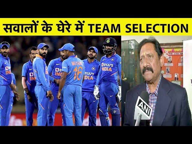 Virat पर उठे सवाल, Chetan Chauhan ने कहा अगर नहीं करते टीम चुनने में गलती को नहीं होती सीरीज हार