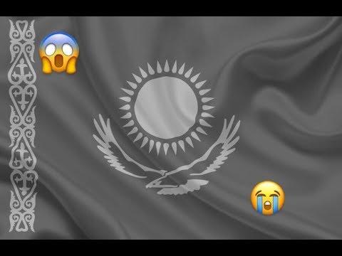 Ужас что творится в Казахстане???? не передать словами????