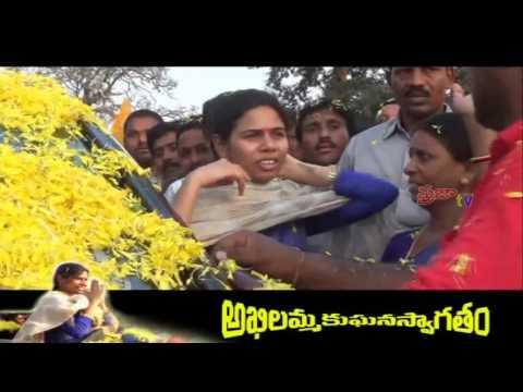 Minister Bhuma Akhila priya // Grand Welcome (ఘన స్వాగతం) by Kurnool Dist. people