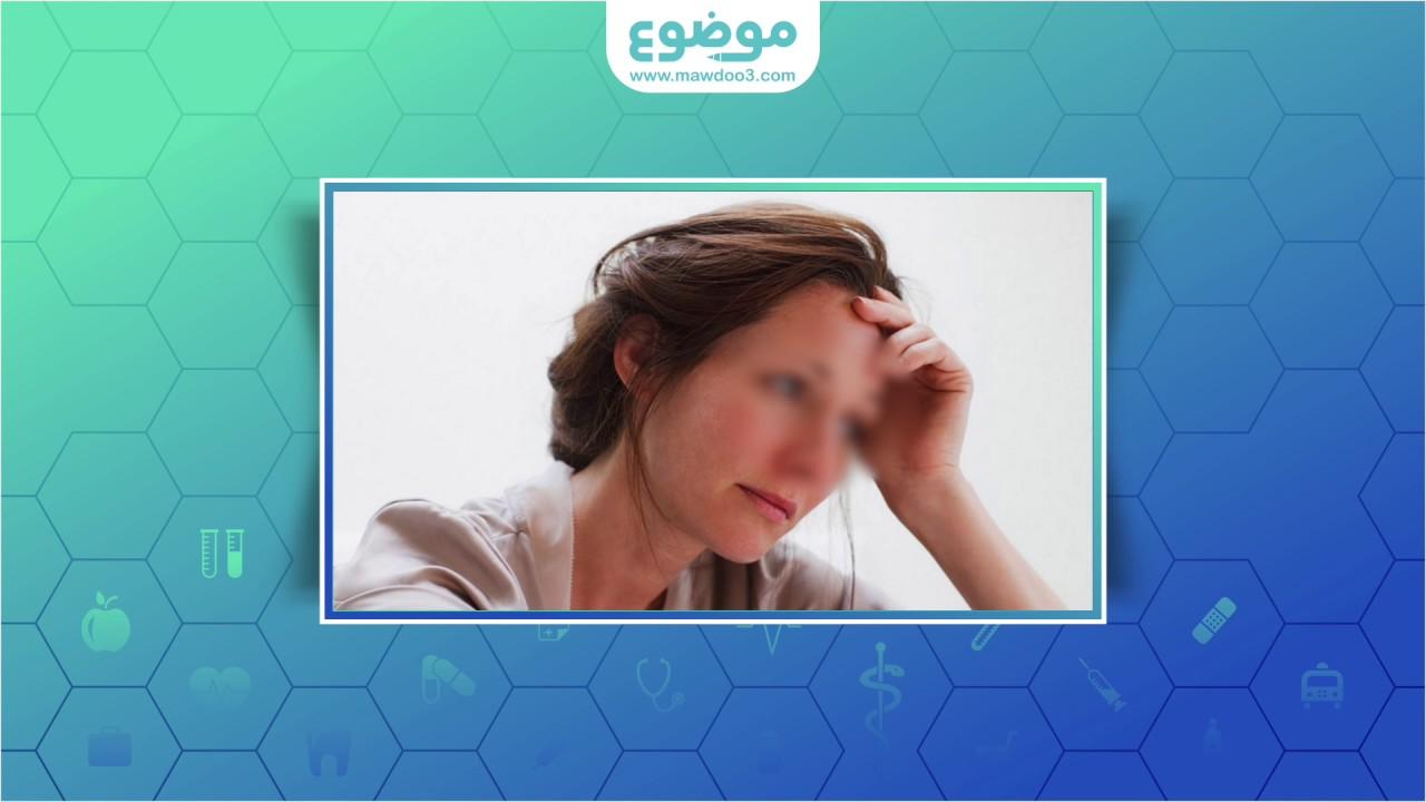 موضوع ما هي أعراض سن اليأس؟
