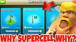 ? WHY Not Pakistani flag in Clash Of Clans what reason (Pakistani flag clash of clans me Q nhy)