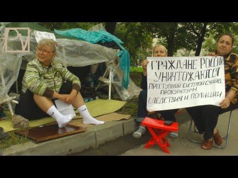 РОССИЯ - 2013: МОСКВА БЕЗДОМНАЯ