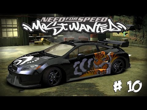 Need For Speed Most Wanted! Meu Novo Carro Favorito Para Corridas? ( # 10 )