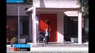 Директори черкаських шкіл можуть самостійно працевлаштовувати і звільняти вчителів