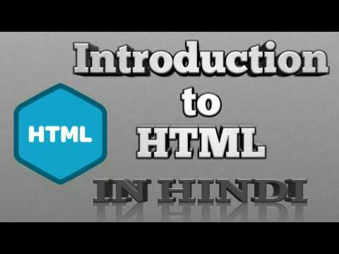 Basic Introduction To HTML In Hindi