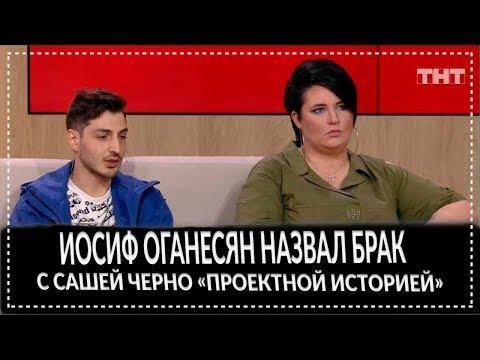 Дом 2 свежие новости 24 августа 2019 (30.08.2019)