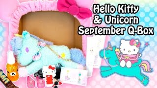 Hello Kitty & Unicorn Themed September Q-Box - Kawaii Monthly Subscription Box thumbnail