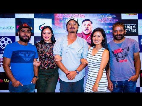 कार्यक्रममै कलाकारले भर्जिन भए\नभएको खुलासा गरे   MR. VIRGIN   Bijay Baral   Mariska Pokharel
