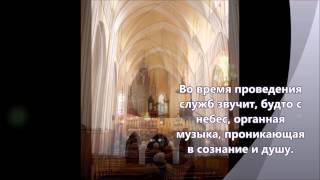 видео архитектура Беларуси