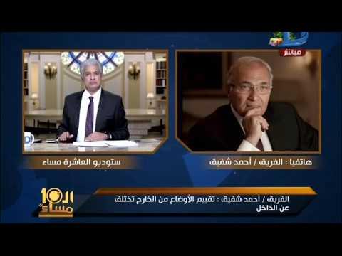 أحمد شفيق: رفضت التحدث عن منعي من السفر للحفاظ على علاقة مصر بالإمارات