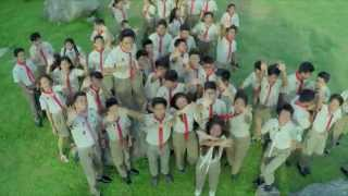 The 16th National Scout Jamboree