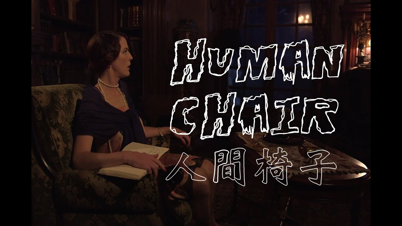 Permalink to Best Of the Human Chair