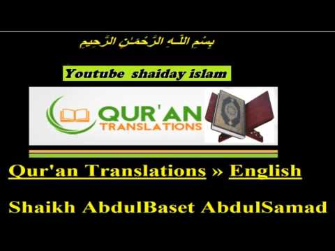 Qur'an Translations » English Surah Al-Ahzab ( The Combined Forces )33