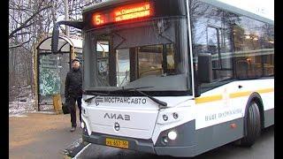 В микрорайоне Левобережный пущен дополнительный транспорт на маршрутах по улице Совхозной