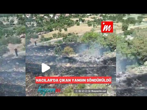 Hacılar'da Çıkan Yangın Söndürüldü