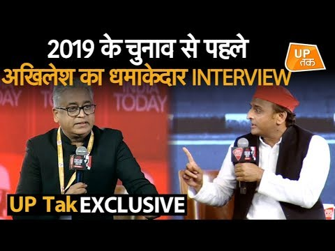 UPTak EXCLUSIVE : Akhilesh Yadav का धमाकेदार इंटरव्यू | UP Tak