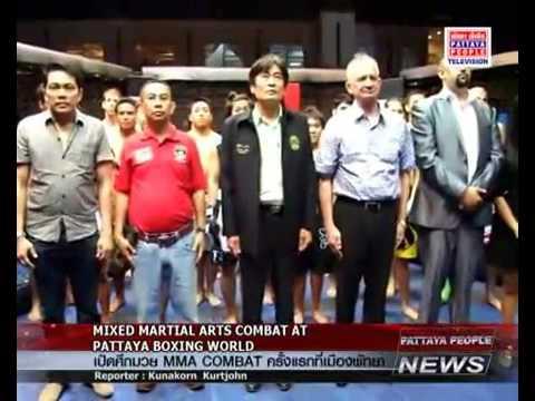 Pattaya Cage Wars - PATTAYA PEOPLE MEDIA GROUP