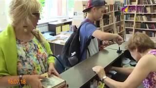 Центральная библиотека Сочи готовится отметить юбилей