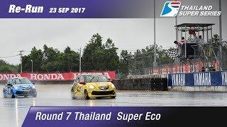 Thailand Super Eco : Round 7 @Chang International Circuit