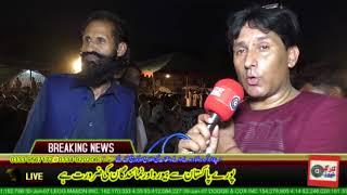 Bakra Eid programe Buri Baat Haroon kiyani With Target News HD