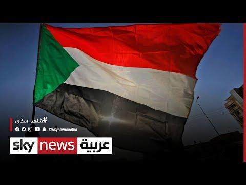 السودان.. تاريخ العقوبات  - نشر قبل 3 ساعة