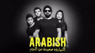Arabish   Ana Mesh Ba3akes   ارابيش   أنا مش بعاكس   YouTube