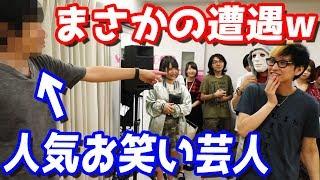 撮影提供 学校法人東放学園/専門学校東京アナウンス学院 http://www.to...