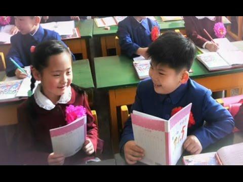 12-Year Compulsory Education Starts for New School Children