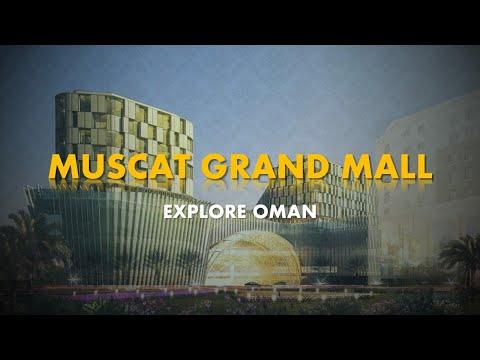 Muscat Grand Mall - Oman  - HD Tour