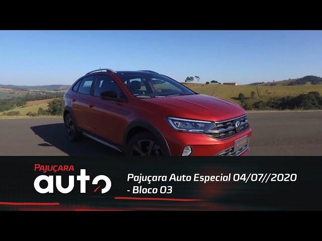 Pajuçara Auto Especial 04/07/2020 - Bloco 03