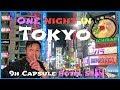 ONE NIGHT IN SHINJUKU   TOKYO JAPAN TRAVEL GUIDE