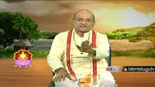 Garikapati Narasimha Rao  Nava Jeevana Vedam | Full Episode 1436 | ABN Telugu