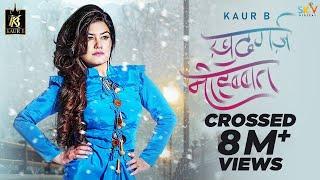 Khudgarz Mohabbat Kaur B | Latest Song 2019 | Desi Crew | Narinder Batth