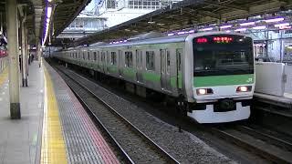 山手線E231系500番台トウ502編成 大崎入線~発車