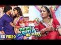 Lagata Dusara Se Pat Gailu   Nirahua, Aamrapali, Shubhi  Nirahua Hindustani 3   Bhojpuri Movie Song
