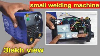 Small welding machine   welding   mini welding machine   welding machine Malayalam