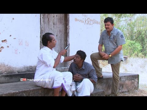 Thatteem Mutteem | Ep 230 – Kamalasanan, the fortune teller! ! I Mazhavil Manorama