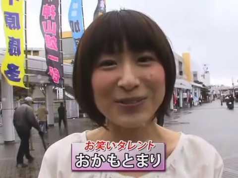 GII 共同通信社杯春一番特集1 おかもとまりの初体験!前編 - YouTube