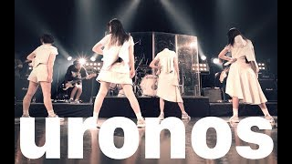 uronos - THE GATE @Zepp Divercity - Yanakoto Sotto Mute【Live Movie】