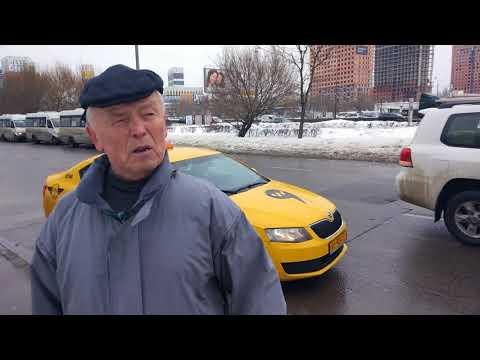 Незаконные такси у м. Аннино, вокзал. Произвол в Чертаново