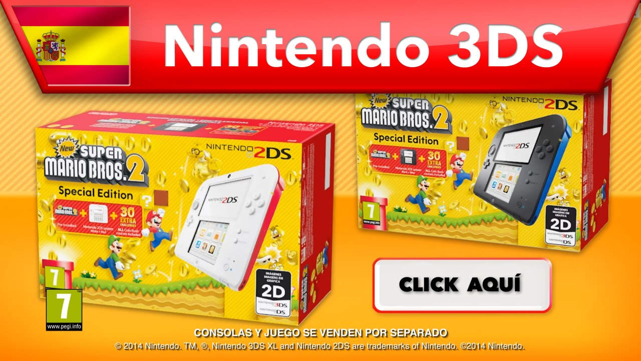 New Super Mario Bros 2 Packs Nintendo 2ds Nintendo 3ds Youtube