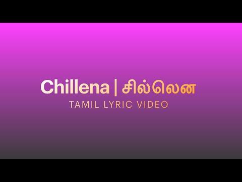 Chillena - Tamil Lyric Video