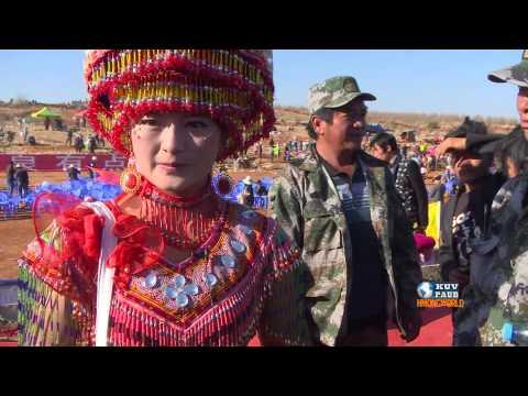 HMONGWORLD: NTXAWM MUAS,Nkauj Hmoob Suav Teb, performs at Hmong Int