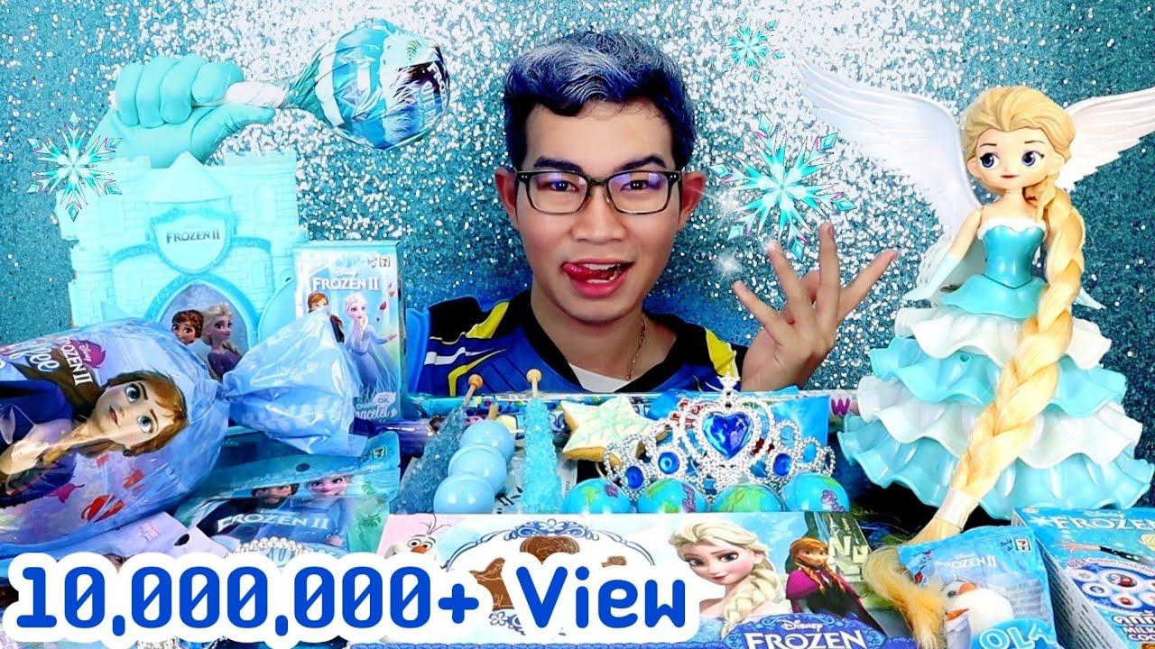 ชาเลนจ์อาหารสีฟ้า เอลซ่า Frozen Elsa blue color food #Mukbang #ASMR 겨울왕국 엘사 파란색 음식 먹방:ขันติ